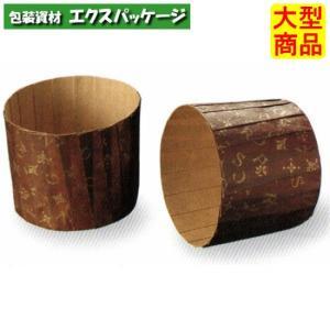 【天満紙器】M206 OTカップ (チョコローズ) 2800入 2610020 【ケース販売】|expackage