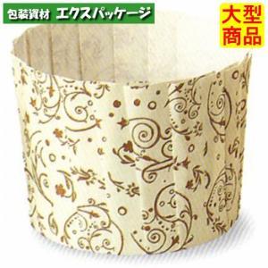 【天満紙器】M212 OTカップ (ブロッサム) 2000入 2610024 【ケース販売】|expackage
