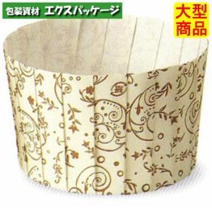 【天満紙器】M213 OTカップ (ブロッサム) 2000入 2610025 【ケース販売】|expackage