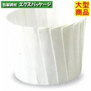 【天満紙器】GP-001 ITカップ (白) 3010入 2730001 【ケース販売】|expackage