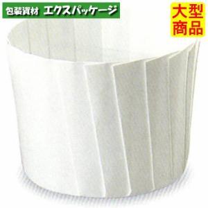 【天満紙器】GP-002 ITカップ (白) 3010入 2730003 【ケース販売】|expackage