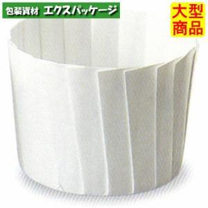 【天満紙器】GP-003 ITカップ (白) 3010入 2730005 【ケース販売】|expackage