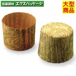 【天満紙器】M103 ITカップ (総柄) 2000入 2600001 【ケース販売】|expackage