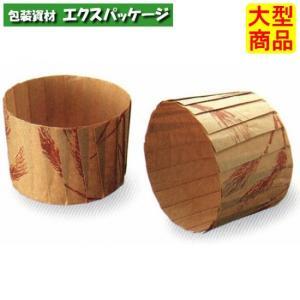 【天満紙器】M108 ITカップ (小麦) 2000入 2600005 【ケース販売】|expackage