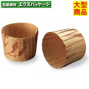【天満紙器】M109 ITカップ (小麦) 2000入 2600006 【ケース販売】|expackage