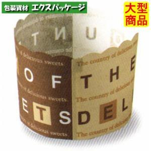 【天満紙器】M408 マフィンカップ (ハーフブラウン) 2000入 2640052 【ケース販売】 expackage