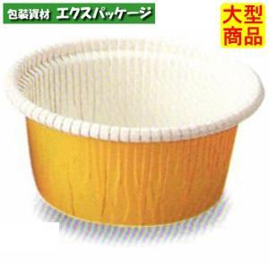【天満紙器】CR-03 カールカップ (黄) 本体のみ 2000入 2690032 【ケース販売】|expackage