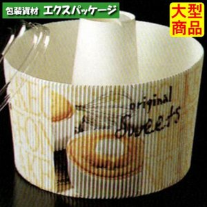 【天満紙器】SC843 シフォンカップ (スイートフォト) 300入 3830300 【ケース販売】 expackage