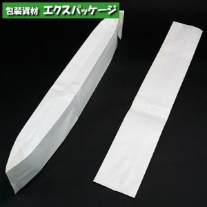 フランスパン袋 白無地 L 50枚入 #004160200 バラ販売 シモジマ|expackage