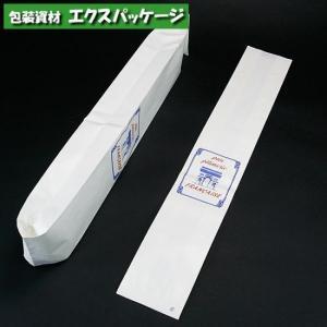 フランスパン袋 凱旋門 L 50枚入 #004160101 バラ販売 シモジマ|expackage