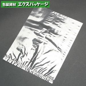 PPパン袋 #20 14-18 パン1個(S) 100枚入 #006721554 バラ販売 シモジマ|expackage