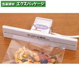 【シモジマ】クリップシーラー Z-1 1入 #003703500|expackage