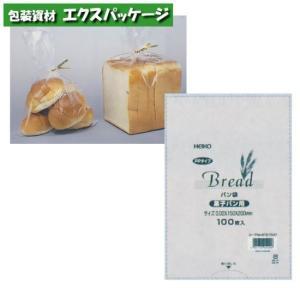 【シモジマ】PP食パン袋 #20 15-20 (旧菓子パン用 #006721500)100入 #006721555