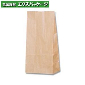 角底袋 未晒無地 No.8 100枚入 #004010800 バラ販売 シモジマ expackage