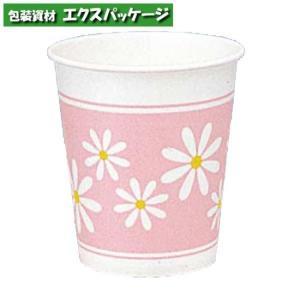 紙コップ ヘイコーペーパーカップ 7オンス Nフレグランス ピンク 205ml 2000個入 #004535512 ケース販売 取り寄せ品 シモジマ|expackage