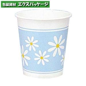 紙コップ ヘイコーペーパーカップ 7オンス Nフレグランス ブルー 205ml 2000個入 #004535513 ケース販売 取り寄せ品 シモジマ|expackage