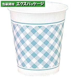 紙コップ ヘイコーペーパーカップ 7オンス Nギンガム ブルー 205ml 2000個入 #004535521 ケース販売 取り寄せ品 シモジマ|expackage