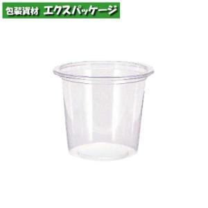 透明カップ ヘイコープラスチックカップ 2オンス 60ml 3000個入 #004530946 ケース販売 取り寄せ品 シモジマ|expackage