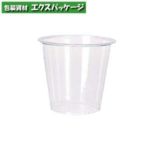 透明カップ ヘイコープラスチックカップ 3オンス 90ml 3000個入 #004530949 ケース販売 取り寄せ品 シモジマ|expackage