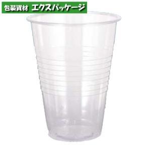 透明カップ ヘイコープラスチックカップ 7オンス 210ml 2000個入 #004530947 ケース販売 取り寄せ品 シモジマ|expackage