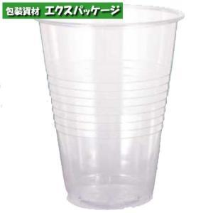 透明カップ ヘイコープラスチックカップ 9オンス 270ml 1000個入 #004530948 ケース販売 取り寄せ品 シモジマ|expackage