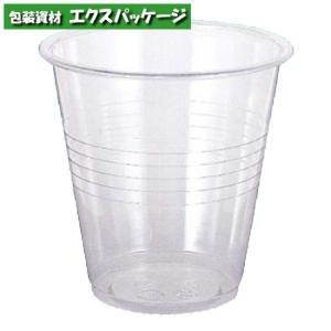 透明カップ ヘイコープラスチックカップ 12オンス 360ml 1000個入 #004530931 ケース販売 取り寄せ品 シモジマ|expackage