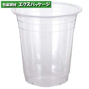 透明カップ ヘイコープラスチックカップ 14オンス 420ml 1000個入 #004530932 ケース販売 取り寄せ品 シモジマ|expackage