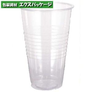 透明カップ ヘイコープラスチックカップ 18オンス 540ml 1000個入 #004530945 ケース販売 取り寄せ品 シモジマ|expackage