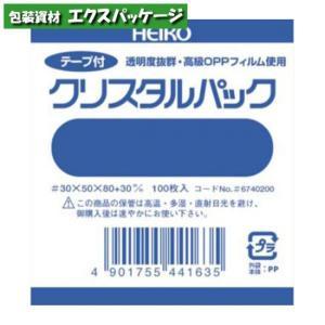 OPP袋 クリスタルパックT テープ付 0.03mm T4-8 1000枚入 #006740100 バラ販売 シモジマ|expackage