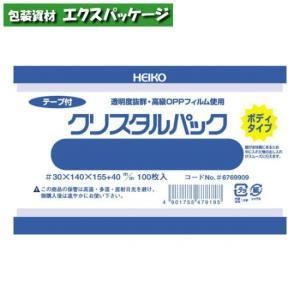 OPP袋 クリスタルパックT テープ付 0.03mm CD(横型タイプ) 1000枚入 #006769909 バラ販売 シモジマ|expackage