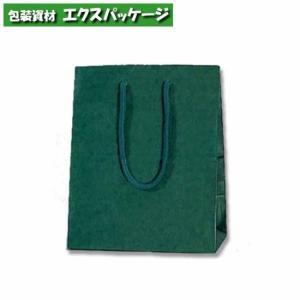 カラーチャームバッグ 20-12 グリーン 100枚入 #005330101 ケース販売 取り寄せ品 シモジマ|expackage