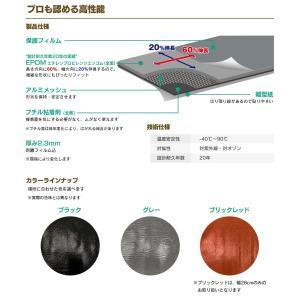 万能防水シート ファストフラッシュ 20cm×28cmサイズ|expantay|06