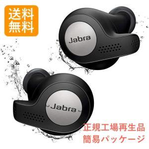 【アウトレット特価】Jabra Elite Active 65t チタンブラック BT5.0 100...