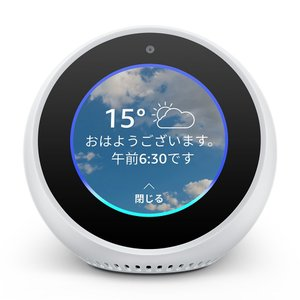 Amazon Echo Spot エコースポット スクリーン付きスマートスピーカー with Ale...