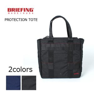 BRIEFING (ブリーフィング)  PROTECTION TOTE  / 2colors|explorer