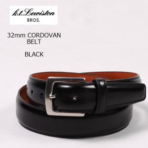 ケーティールイストン K.T.LEWISTON BROS  32mm CORDOVAN BELT|explorer