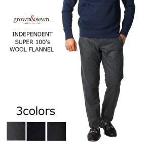 (グロウン&ソーン) GROWN&SEWN  INDEPENDENT - SUPER 100's WOOL FLANNEL / 3colors explorer