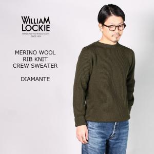 WILLIAM LOCKIE (ウィリアム ロッキー)  MERINO WOOL RIB KNIT CREW SWEATER - DIAMANTE ニット メンズ explorer