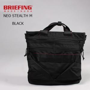 BRIEFING (ブリーフィング)  NEO STEALTH M / BLACK|explorer