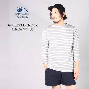 送料無料 T3-T6 セントジェームス GRIS_NEIGE グレー_ホワイト ボーダー ボートネック バスクシャツ 2501 SAINT JAMES GUILDO ギルド  メンズ(男性用)|explorer