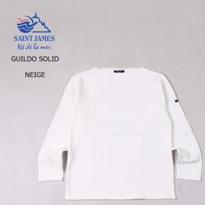 送料無料 T3-T6 セントジェームス NEIGE 無地 ボートネック バスクシャツ 2501 SAINT JAMES GUILDO ギルド  メンズ(男性用)|explorer