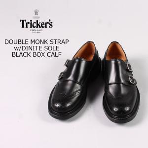 Tricker's (トリッカーズ)  DOUBLE MONK STRAP w/DAINITE SOLE / BLACK BOX CALF explorer