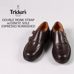Tricker's (トリッカーズ)  DOUBLE MONK STRAP w/DAINITE SOLE / ESPRESSO BURNISHED|explorer