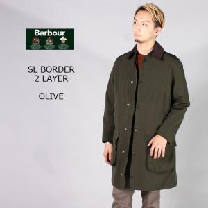 BARBOUR (バブァー)  SL BORDER 2LAYER - OLIVE ボーダー コート メンズ|explorer
