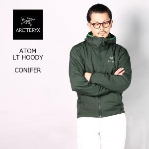 Arcteryx Atom Lt Conifer Gesundheit365