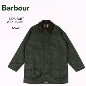 BARBOUR バブアー  BEAUFORT WAX JACKET - SAGE ビューフォート オ...