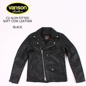 VANSON バンソン  C2-SLIM FITTED SOFT COW LEATHER - BLACK レザージャケット メンズ|explorer