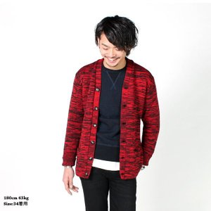 スクーカム SKOOKUM  C4 CARDIGAN 6BUTTON NO LINE|explorer