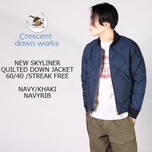(クレセントダウンワークス) CRESCENT DOWN WORKS  NEW SKYLINER QUILTED DOWN JACKET / 4colors|explorer