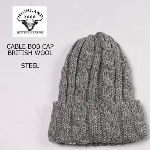 HIGHLAND 2000 (ハイランド2000)  CABLE BOB CAP - BRITISH WOOL / 5colors|explorer